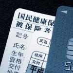確定申告における医療費控除の準備のやり方