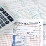 ふるさと納税した場合の確定申告のやり方