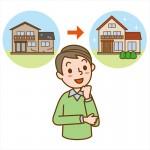 住宅をリフォームするときの注意点