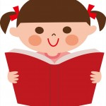 小学生低学年のための読書感想文の書き方 とコツ