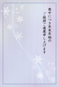 102584_R