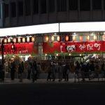 本好きの方必見!2016年神田古本祭りで沢山の本に出会える