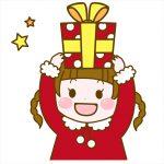 保育園児が喜ぶクリスマスの簡単手作りプレゼントは?
