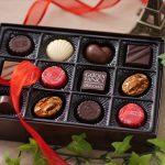 バレンタイン、甘いもの苦手な人への人気プレゼントは?