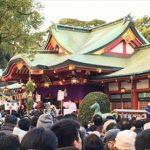 京都・ゑびす神社の「十日戎」とは?混雑する時間帯チエック